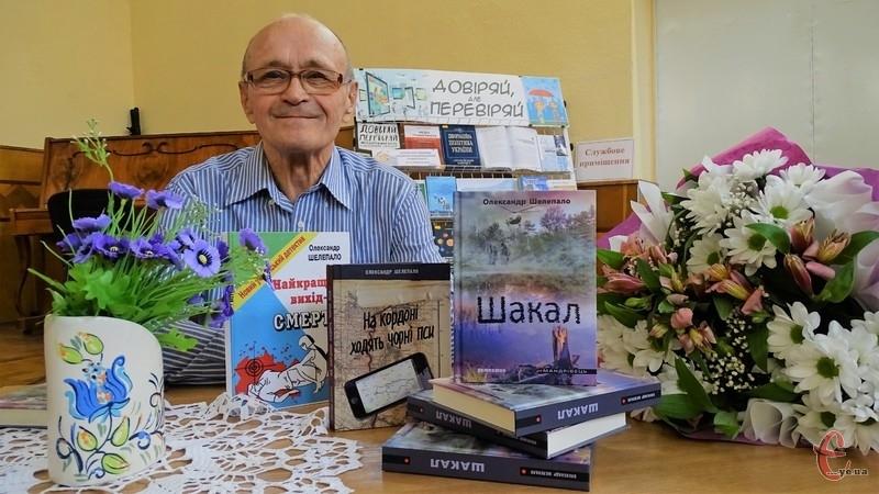 Олександр Шелепало є членом Національної спілки журналістів України