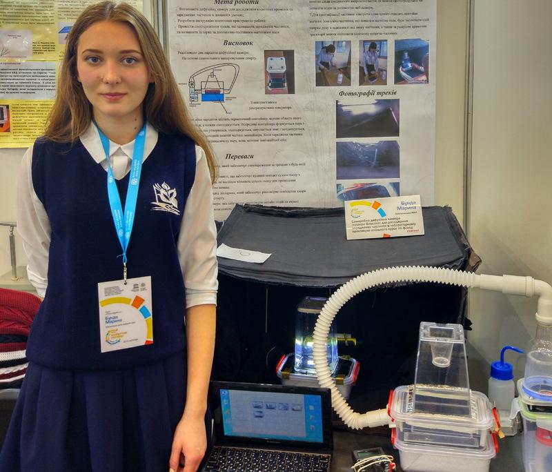 Марина Будна перемогла у номінації «Машинобудування»