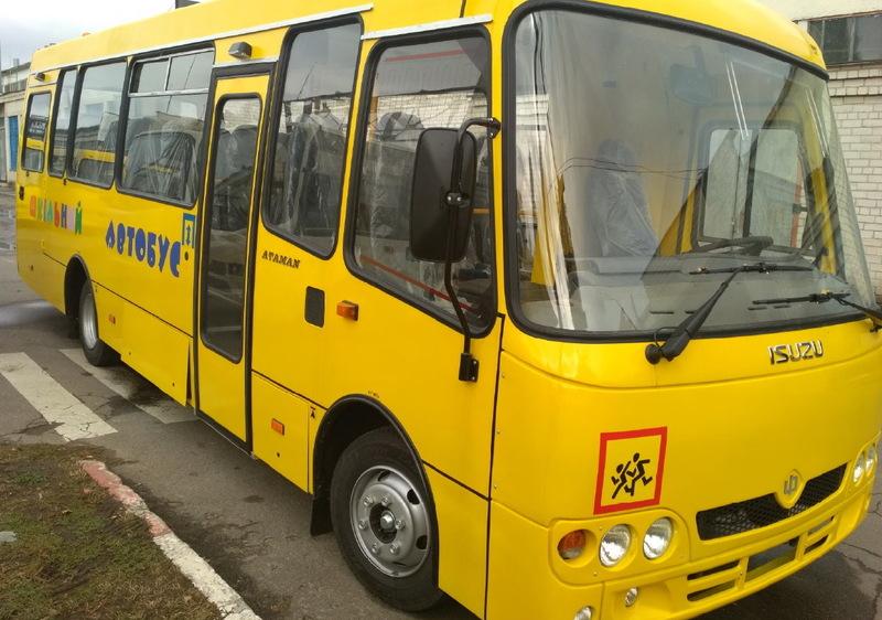 Черкащани, хоч і запропонували дорожчий на 1 650 гривень дорожчий автобус, але він відподіває вимогам замовника і, в разі заключення угоди, має бути поставлений до кінця 2017 року
