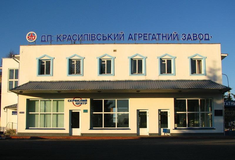 Петро Королюк не очолюватиме Красилівський агрегатний завод щонайменше до 26 грудня 2016 року
