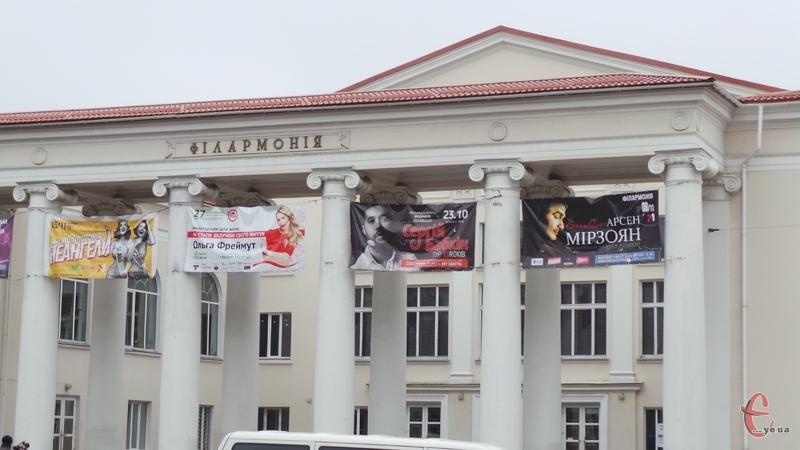 Концерт Сергія Бабкіна у Хмельницькому відбудеться
