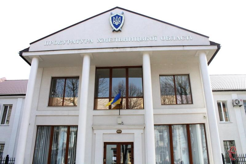 Справу підозрюваного директора прокуратура Хмельницької області направила до суду