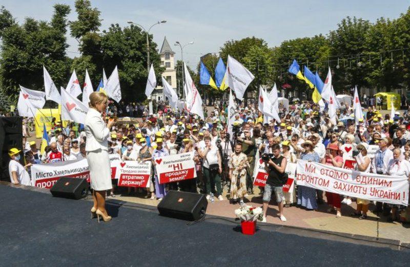 У Хмельницькому відбулося народне віча проти продажу землі