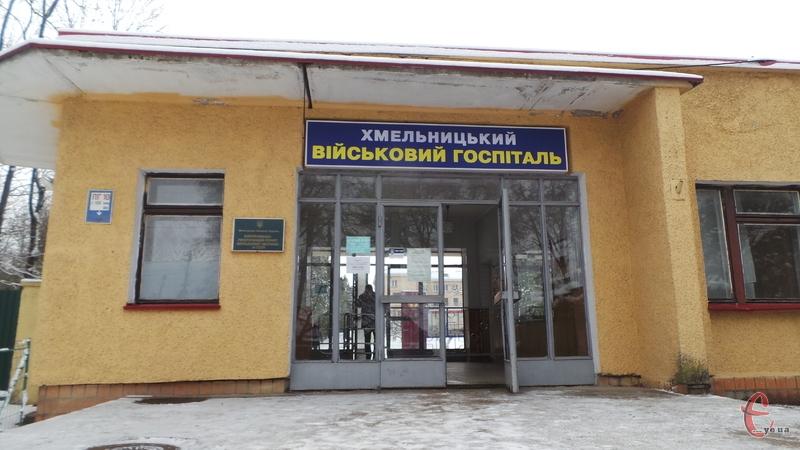 Шпиталь тепер з новим відділенням