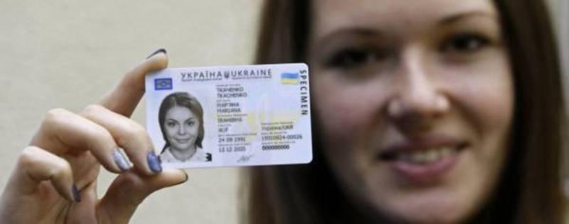 Виключення щодо обов'язкової наявності паспорта для реєстрації на ЗНО будуть діяти для деяких категорій учасників ЗНО