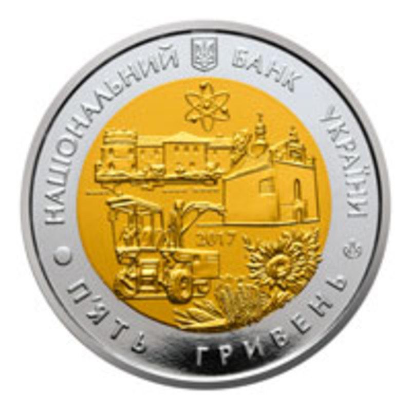 До 80-річчя Хмельницької області Нацбанк презентував пам'ятну монету