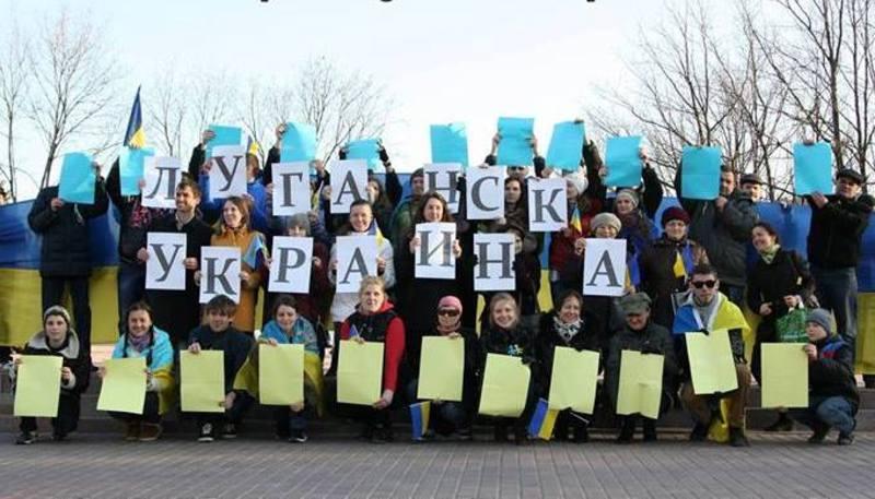 Фотовиставка присвячена Луганському Майдану