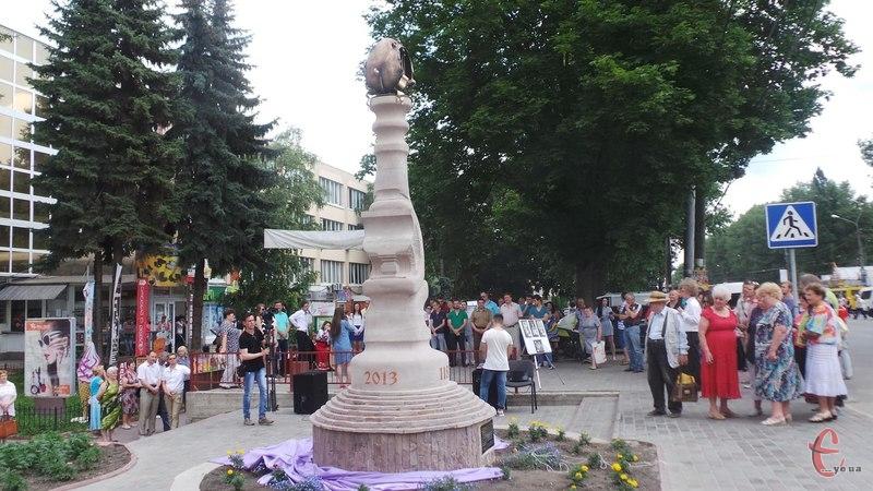Відкриття скульптури приурочили до Дня Конституції