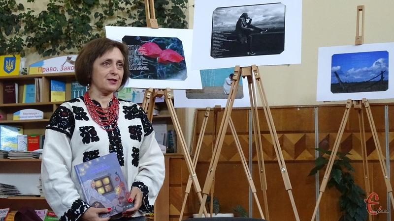 У Хмельницькому Дара Корній презентувала нову книгу