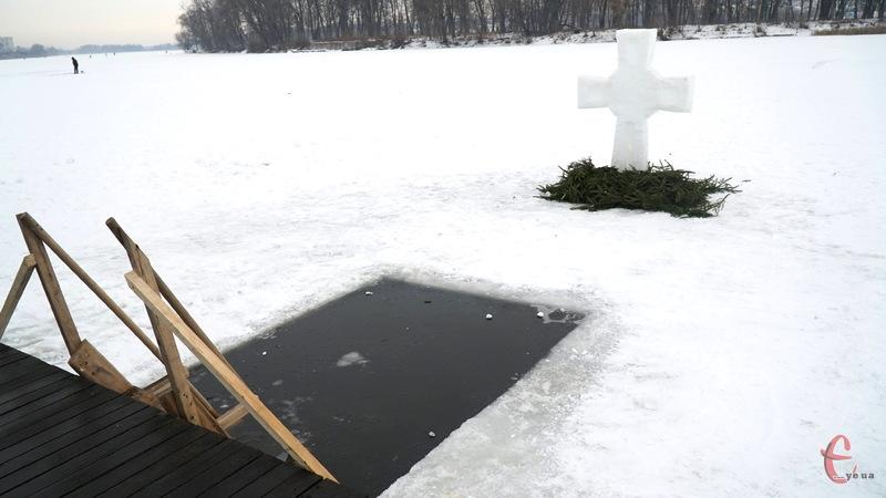 У Хмельницькому вже обладнали місця для купання на Водохреща