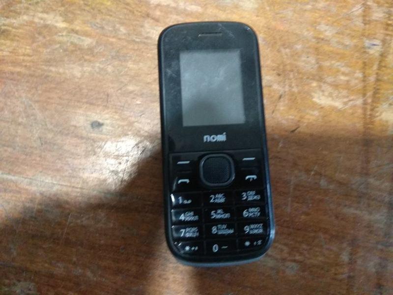 Мобільний телефон вилучили