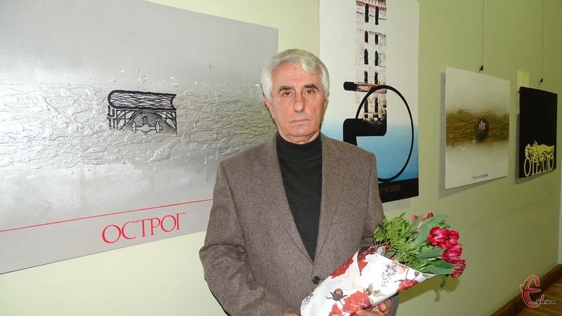 Володимир Карвасарний – учасник близько 40 вітчизняних та міжнародних художніх виставок
