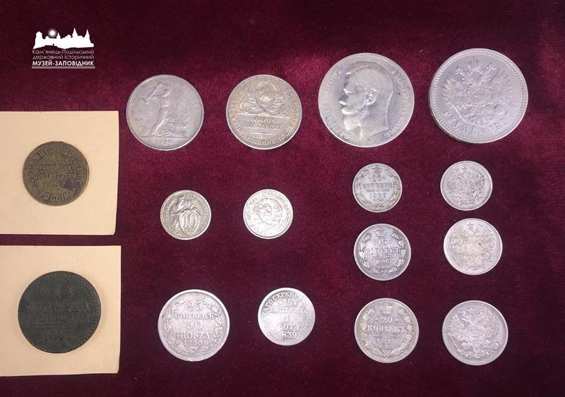 Монети намагалися незаконно вивезти за кордон