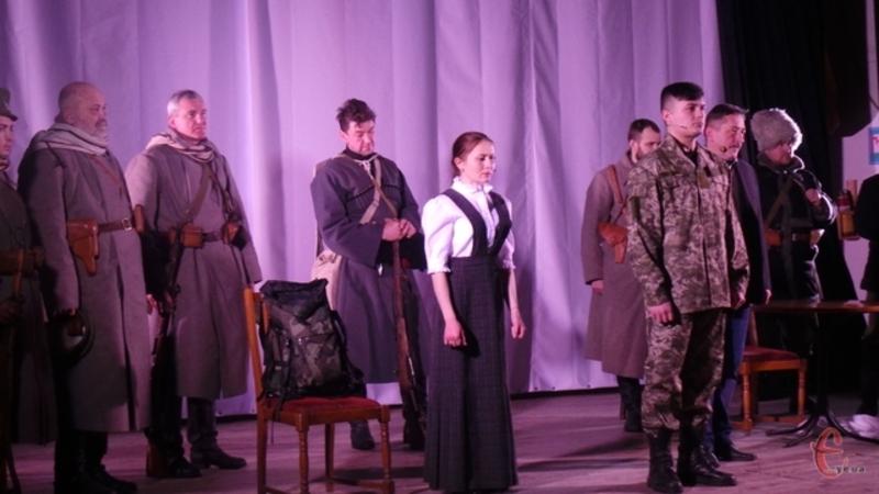 Події, котрі відбуваються у 1918 році зображено як фільм, сьогодення відображається у формі класичної театральної постановки