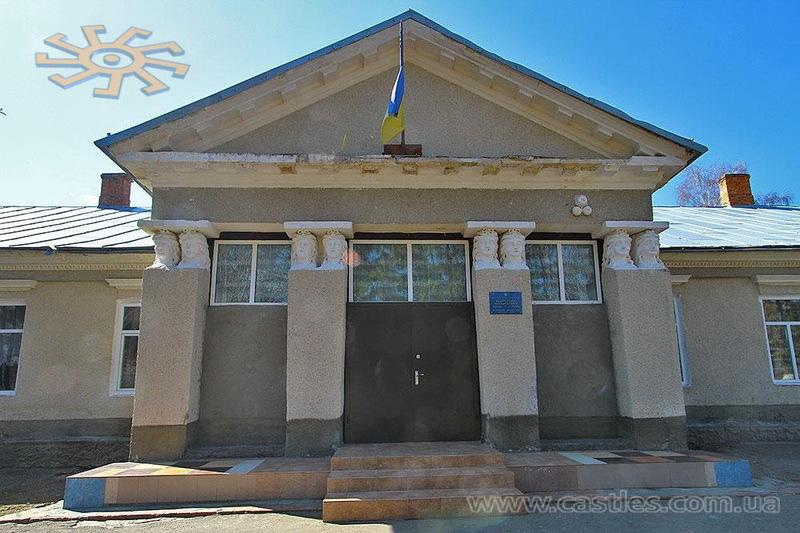 У маєтку, який  був закладений у 1825 році, нині знаходиться школа