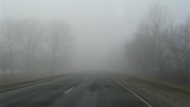 По області туман протримається до завтрашнього ранку