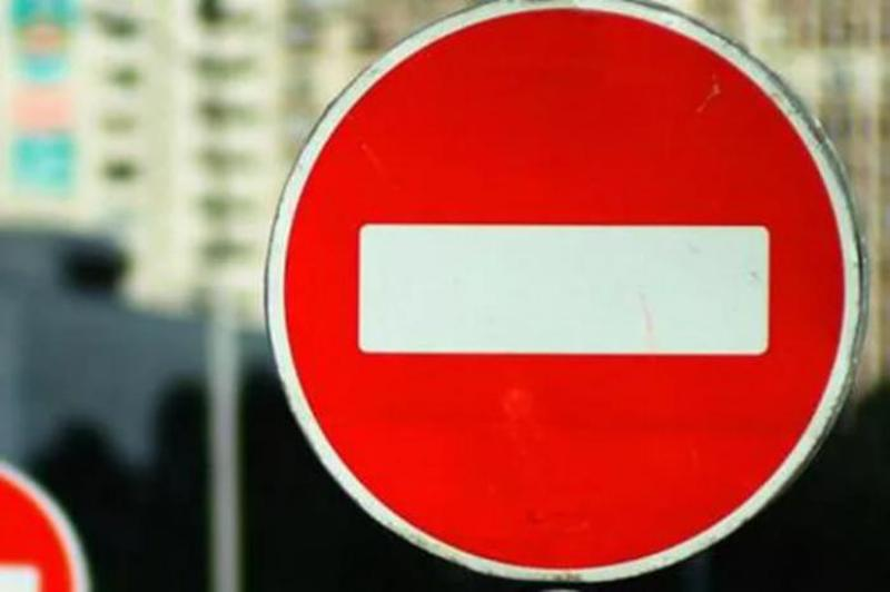З 18.00 до 19.00 буде часткове обмеження руху транспортних засобів