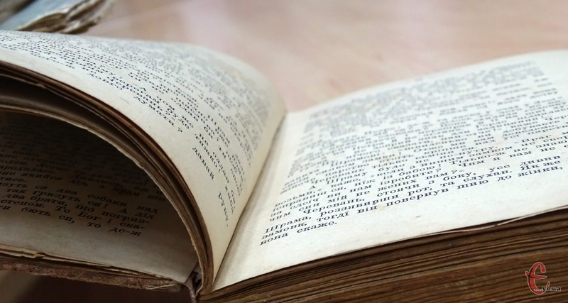 Читаємо а карантині