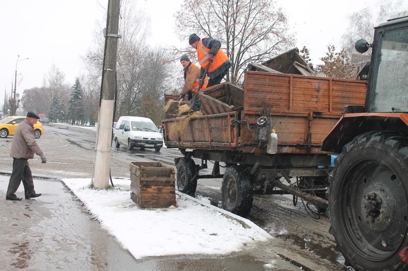 Дорожники області готуються до різкого погіршення погодних умов