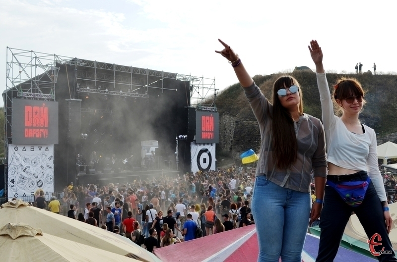 Фестиваль продовжився у суботу, 2 вересня