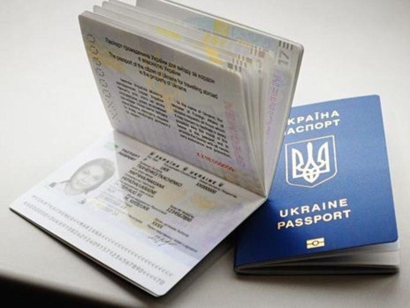 За два роки в області оформили 277 тисяч біометричних паспортів