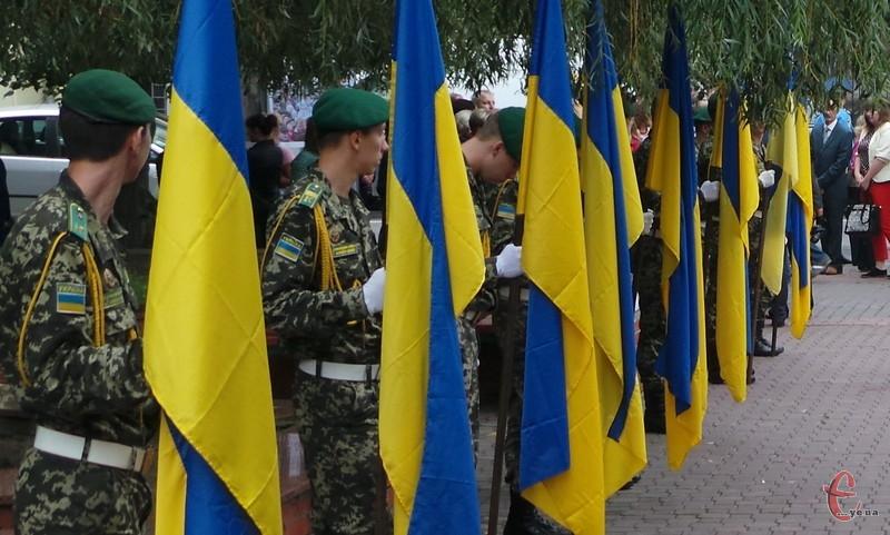 урочистості до Дня Державного Прапора України розпочнуться о 10 ранку.