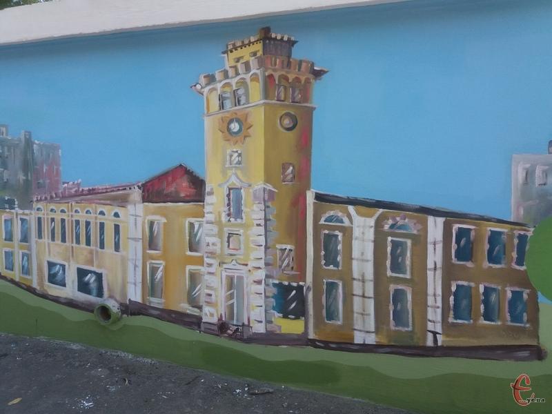 Раніше на цій стіні вже були патріотичні графіті