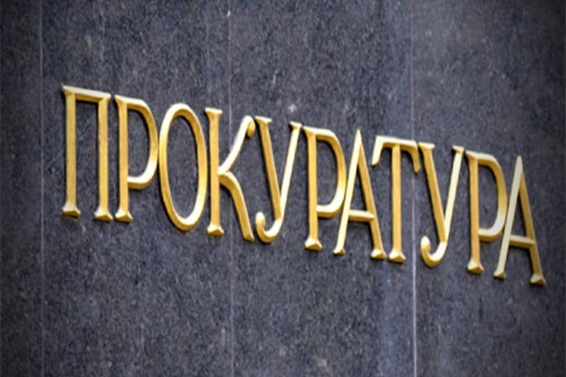 Керівниками відомств призначили двох колишніх заступників прокурора Хмельницької області