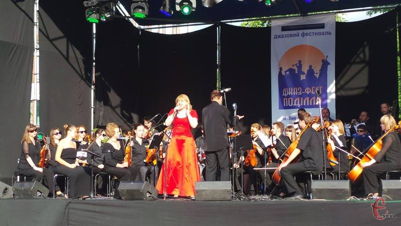 Відкривав фестиваль симфонічний оркестр