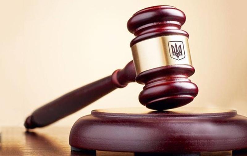 Суд призначив екс-керівнику держпідприємству умовний термін покарання
