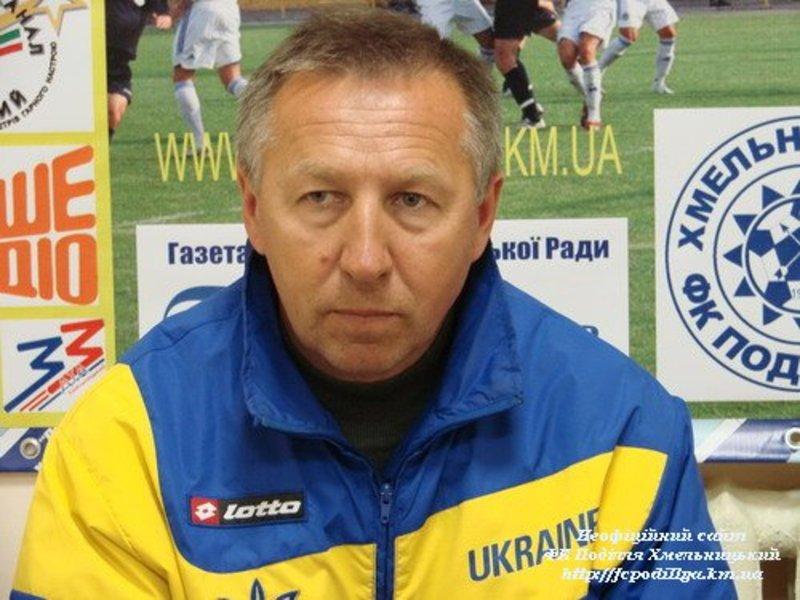 Володимир Рева, який працював у хмельницьких футьбольних клубах Поділля та Динамо, відтепер тренує національну жіночу збірну України з футболу