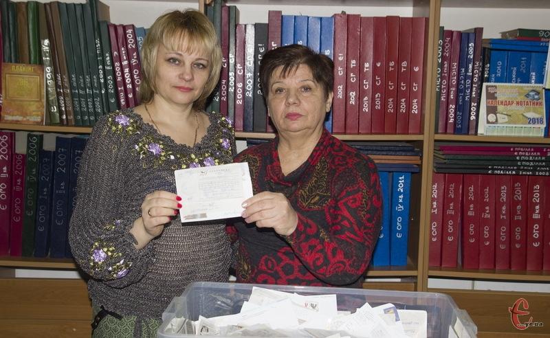 Участь у розіграші призів від сімейної газети взяли передплатники з 23 областей України