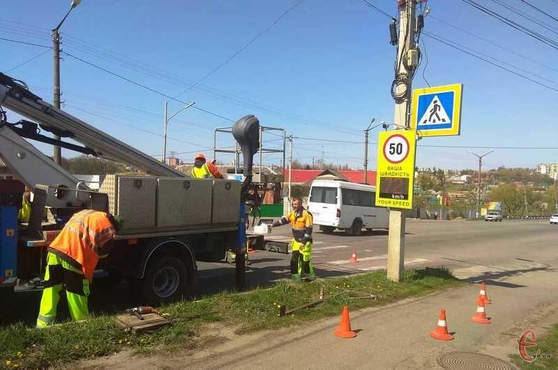 Електронне табло встановили на вулиці Кам'янецькій у мікрорайоні Ружична