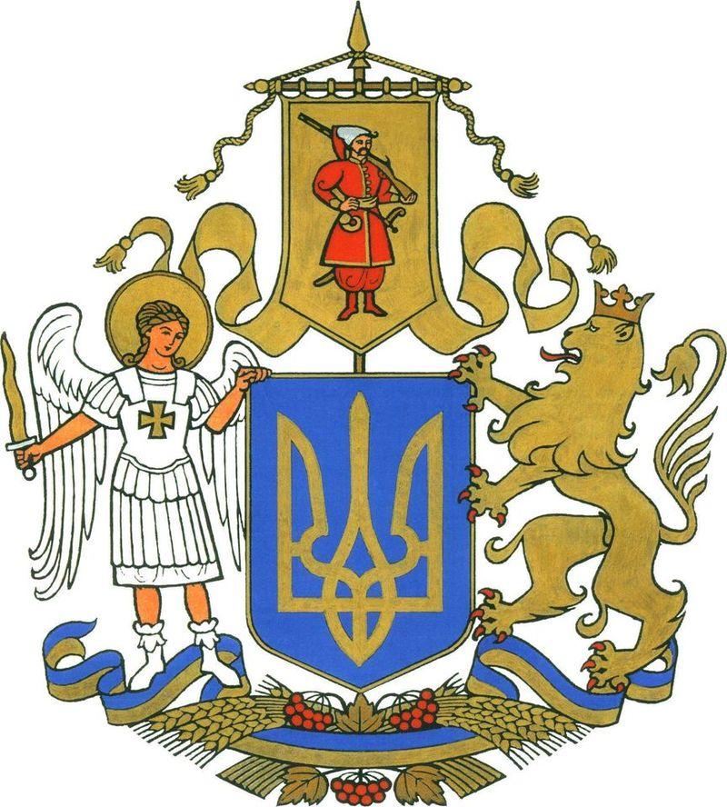 Ескіз великого Державного Герба, який нещодавно презентував міністр культури та інформаційної політики Олександр Ткаченко, викликав неоднозначну реакцію в українців