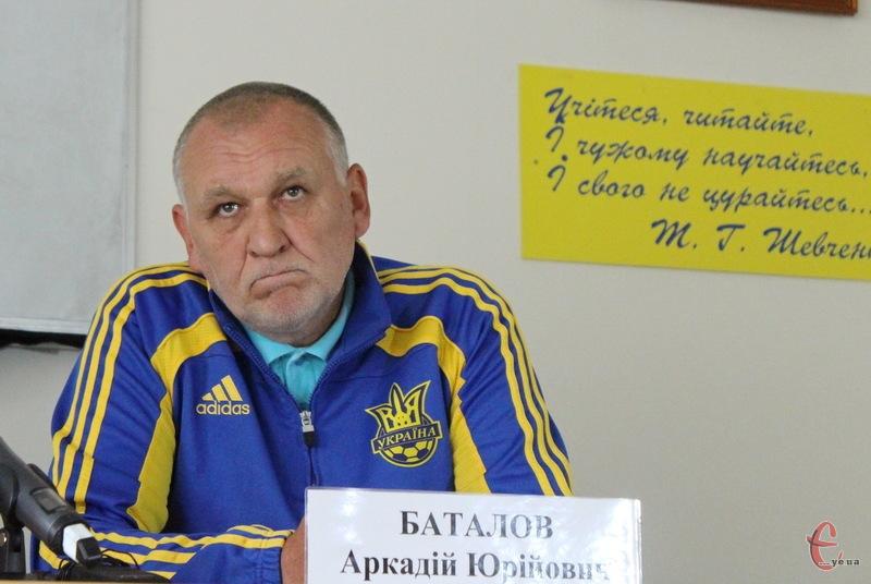 Аркадій Баталов - новий наставник хмельницького Поділля