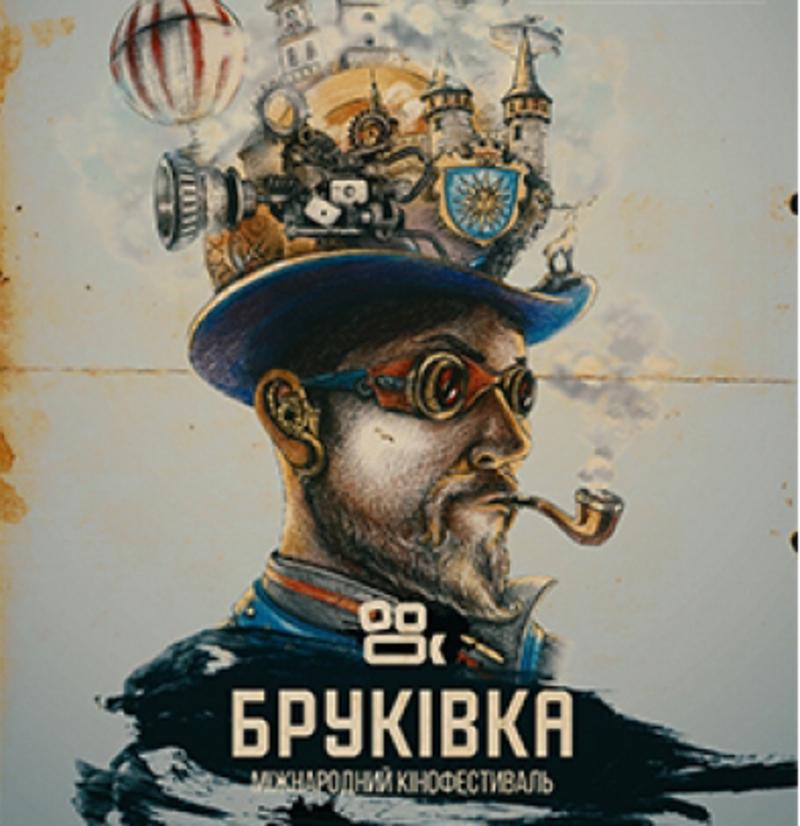 22-24 червня У Кам'янці-Подільському проходитиме фестиваль короткого метру «Бруківка»