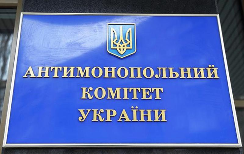 Антимонопольний комітет України не лише оштрафував два теофіпольські підприємства, а й заборонив їм брати участь у тендерах