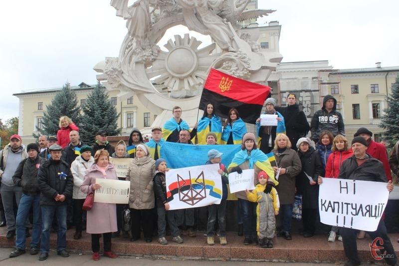 Жителі обласного центру зібралися на майдані Незалежності, щоб висловити своє ставлення до «формули Штайнмаєра»