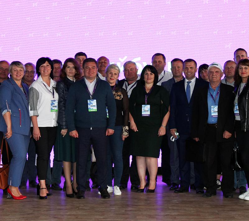Команда «За майбутнє» провела форум у Старокостянтинові
