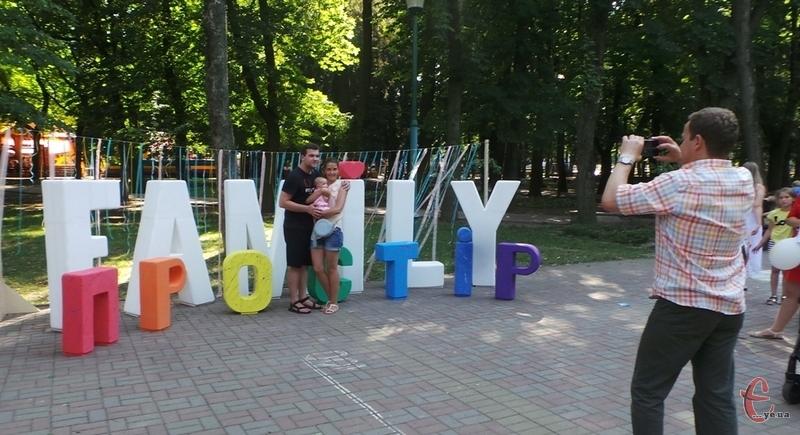 Фестиваль «Family fest 7-й Щасливий» відбувся у Хмельницькому вже всьоме