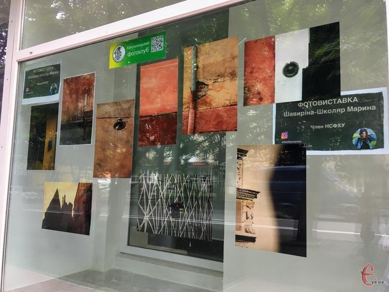Хмельничани можуть пропонувати свої роботи для виставки