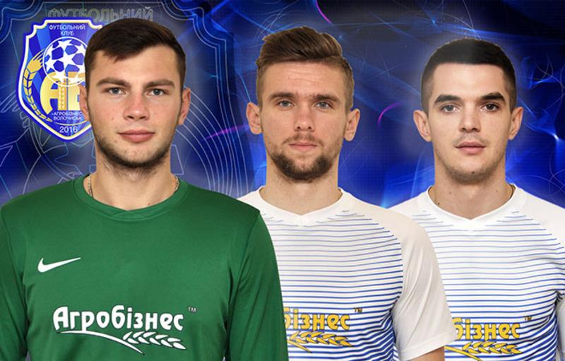 Панченко, Федосов та Шевченко стали футболістами