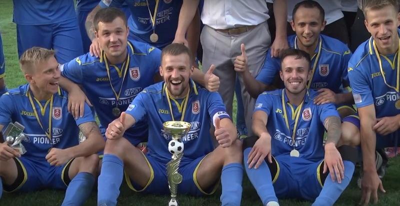 Команда зі Старокостянтинова - новий володар Кубка області з футболу