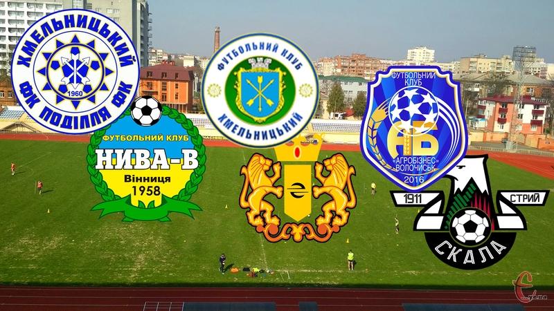У Хмельницькому на СК Поділля пройдуть три матчі чемпіонатів України з футболу - як серед професіоналів, так і серед аматорів