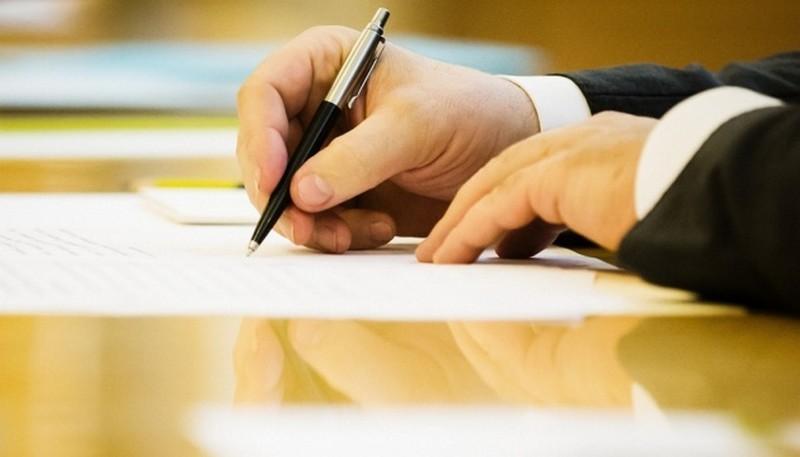 Нове підприємство створили розпорядженням голови ОДА 10 січня