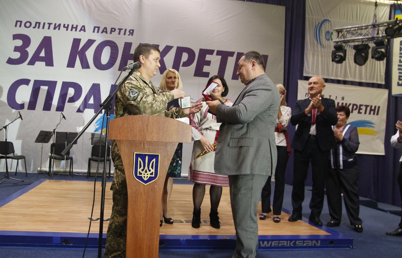 Стипендія заснована партією складає 2 тисячі гривень
