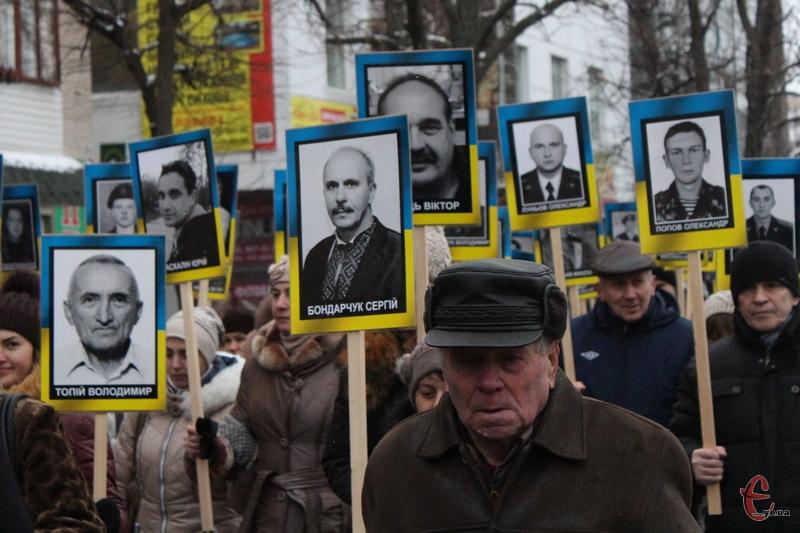 Герої, наче спустилися з небес та пройшлися вулицями Хмельницького