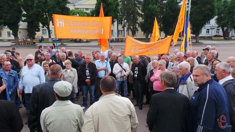 Чорнобильці вимагають належної пенсії і пільг