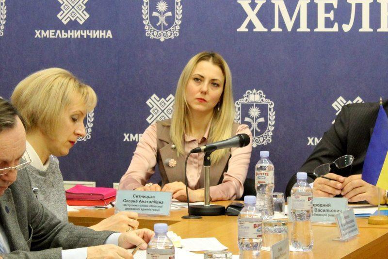 Оксана Ситницька стала заступницею голови Хмельницької ОДА