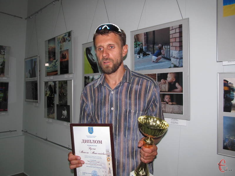 Микола Кулик почав фотографувати під час Майдану, і саме ці світлини принесли йому перемогу